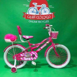 دوچرخه دخترانه راک ROCK سایز 20